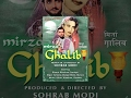Mirza Ghalib Dialogues | Bollywood Drama Film | Dialouges Status