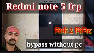 guru kripa telecom - Free video search site - Findclip Net