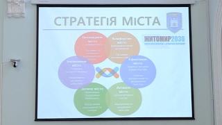 У Житомирі ухвалили муніципальний енергетичний план міста - Житомир.info