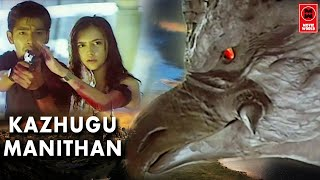 Hollywood Movies 2016 Full Movies In Tamil Dubbed Action  Tamil Action Movies 2016 Full Movie