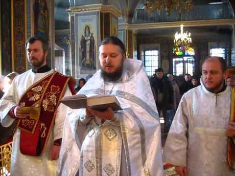 Молитва св. Василию Великому