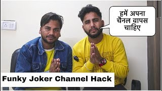 Channel Deleted 😰-Funky Joker Hacked |Support Us | RDS Production
