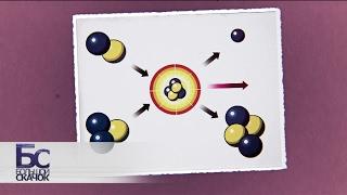 Термоядерный синтез. Ловушка для Солнца