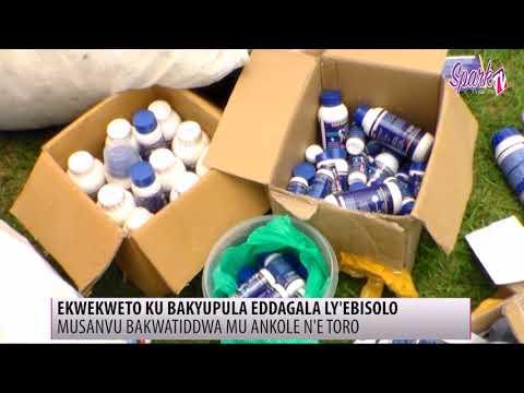 Musanvu bakwatiddwa mu Ankole n'e Toro mu kikwekweto ku bakyupula eddagala ly'ebisolo