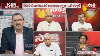 KSR Live Show | Pawan Kalyan Sensational Comments || దిశ నిందితులను ఉరి తీయకూడదు...- 4th Dec 2019
