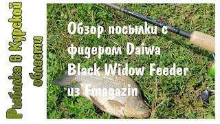 Удилище фидерное daiwa tender feeder 11q ar