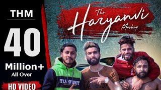The Haryanvi Mashup | Dj Song 2017 | Lokesh Gurjar | Baba Bhairupia | Desi King | Gurmeet Bhadana