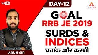 RRB JE 2019 | SURDS & INDICES | घतांक और करणी |  PART - 2 Day 12 | Railways JE 2019