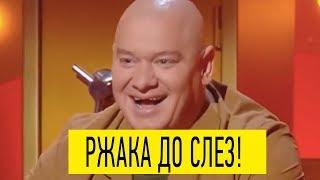 10 минут ЛУЧШИХ ПРИКОЛОВ 2018 из шоу Рассмеши Комика - многие просто нокаутировали зал!