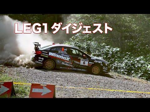 ARK ラリー・カムイ2021 (全日本ラリー選手権)ダイジェスト動画
