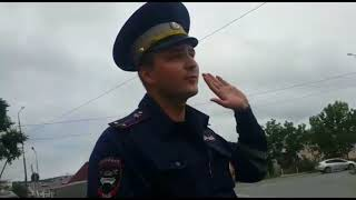 ГИБДД г. Артём    Младший лейтинант мальчик дорогой