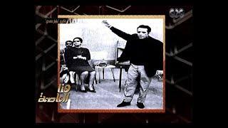 مازيكا هنا العاصمة | طارق الشناوي : أكثر 10 أغاني لأم كلثوم قوية منها 6 أغاني لـ بليغ حمدي تحميل MP3