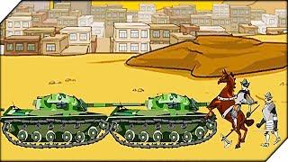 РОБОТ НАПАЛ НА ГЕРАЛЬДА - Age of war 2 Generals прохождение # 2