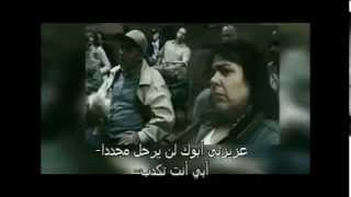 Eminem - When I'm Gone (arabic translation subtitles) أغنية ايمينيم مترجمة - عندما أرحل