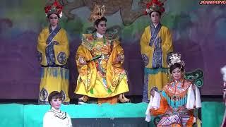 【台湾秀琴歌劇團】 《孟麗君脫靴》『戏段17/17之太后封丽君为义女,逼皇上让皇甫少华与丽君完婚(剧结)』
