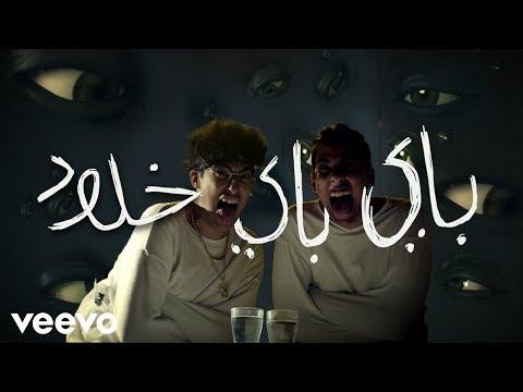 TheSaudiReporters | سعودي ريبورترز