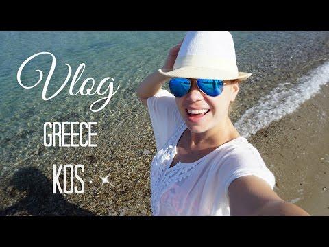 ВЛОГ 1/Греция/ Кос/ Мармари#Бархатный сезон