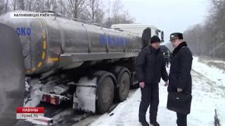 ДТП под Калинковичами (обновлено)