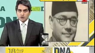 DNA : Today In History August 18