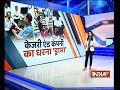 Kapil Mishra releases song taking dig at Delhi CM Arvind Kejriwal over viral photo of  strike  - 02:11 min - News - Video