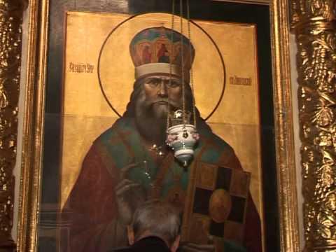 Священномученику Уару Липецкому посвящается