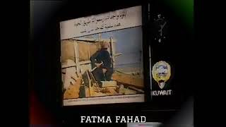 تحميل اغاني هدى حسين - حبيبتي يا كويت MP3