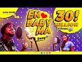 En Baby Ma | Gana Achu | Isaivani | Achu Media