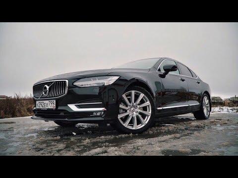 Volvo, которая будет двигать немцев. Тест-драйв .  Anton Avtoman. (видео)