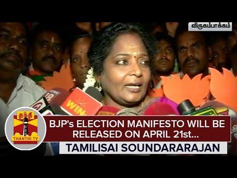 Nitin-Gadkari-to-release-BJPs-Election-Manifesto-on-April-21--Tamilisai-Soundararajan--Thanthi-TV