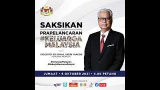 Prapelancaran #KeluargaMalaysia oleh YAB Perdana Menteri | 8 Oktober 2021