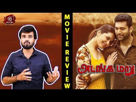 Adanga Maru Movie Review