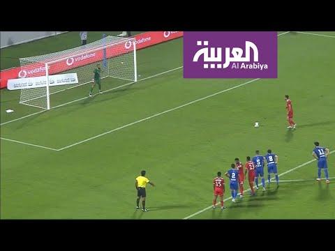 العرب اليوم - شاهد: بطولة الخليج العربي تشهد أهدافًا لافتة للأنظار