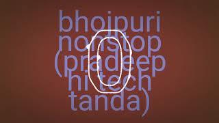 dj4x new song 2019 bhojpuri - TH-Clip
