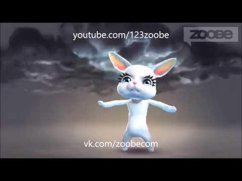 Zoobe Зайка Я очень ранимый