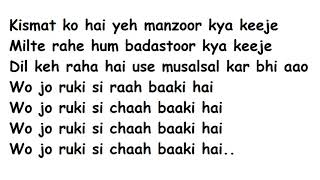 Phir Le aaya dil Lyrics Full Song Lyrics Movie - Barfi