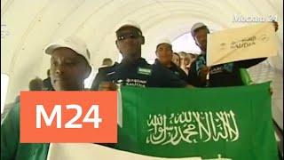 Что сказали болельщики сборной Саудовской Аравии о московском метро - Москва 24