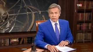 Золотая судья без образования юриста