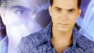 اغاني حصرية Wael Jassar - Beetab Aaleyk _ وائل جسار - بعتب عليك تحميل MP3