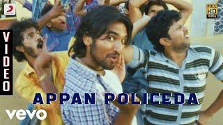 Appan Policeda  Various