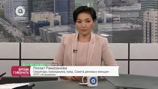 """Правительство и НПП """"Атамекен"""" подписали соглашение о взаимодействии"""