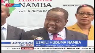 Waziri Matiang'i atoa taarifa kuhusu usajili wa Huduma Namba