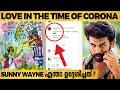 Corona കാലത്തേ ഒരു പ്രേമം - പ്രേമത്തിന് എന്ത് Corona | Viral ആകുന്ന Sunny Wayne-ൻ്റെ Post | TK