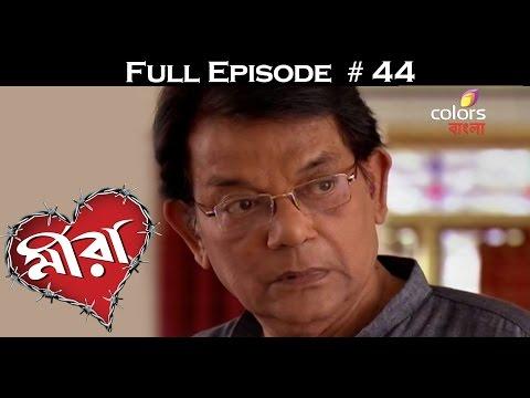 Meera - 1st December 2015 - মীরা - Full Episode