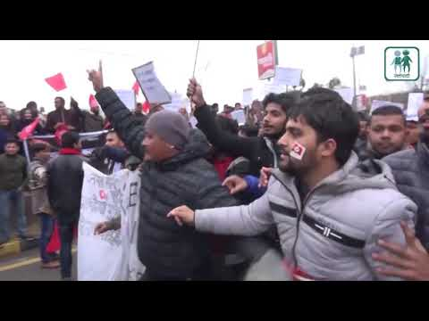 सरकारविरुद्ध नेविसंघकाे प्रदर्शन