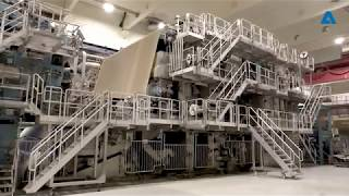 ANDRITZ PULP & PAPER: Transformation From Graphical Paper To Containerboard
