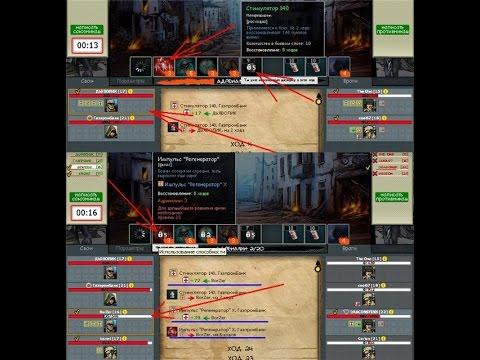 игра фиксики играть онлайн бесплатно - ИГРАТЬ в ПОЛНЫЙ Пи-2