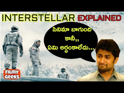 mp4 Geek Meaning In Telugu, download Geek Meaning In Telugu video klip Geek Meaning In Telugu