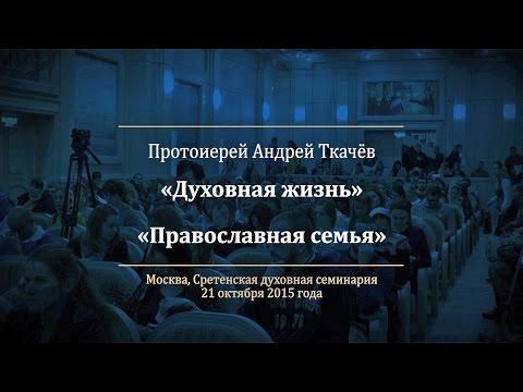 Песня счастье русской земли слушать минус