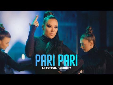 Անաստասիա Բրուխտի - Պարի պարի