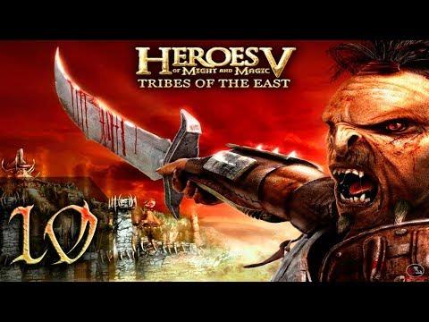 Герои меча и магии 6 онлайн играть